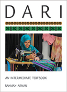 Dari Intermediate Textbook
