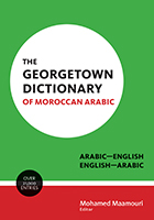 Browse Titles | Georgetown University Press