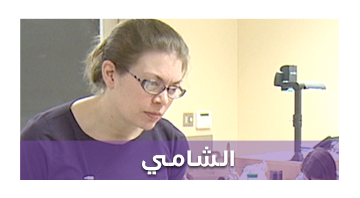 Image for Al-Kitaab Video
