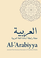 Subscribe to Al-'Arabiyya