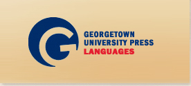 Georgetown Languages Homepage