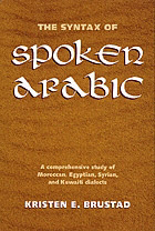 The Syntax of Spoken Arabic | Georgetown University Press