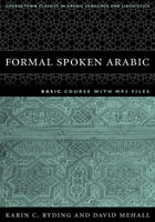 Formal Spoken Arabic Basic Course with MP3 Files | Georgetown